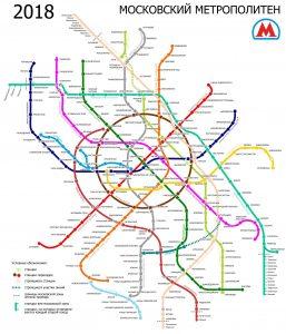 Схема нового метро Москвы в 2021 году