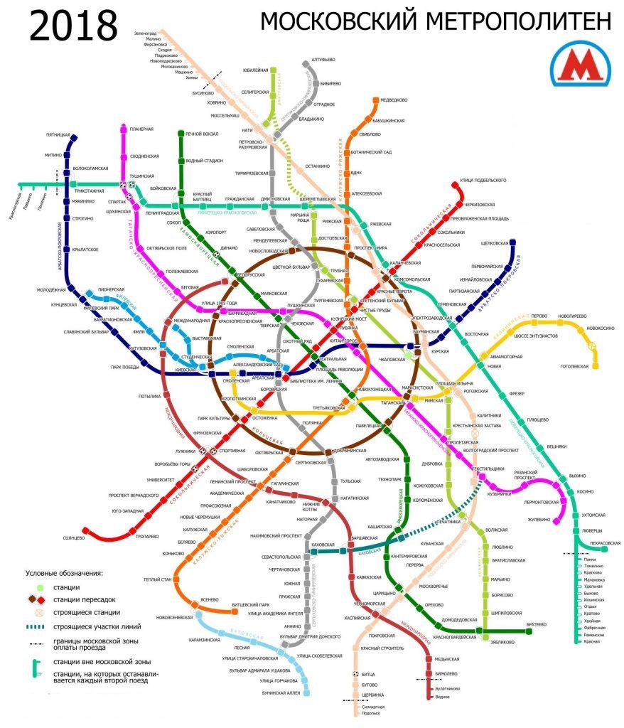 Схема нового метро Москвы в 2019 году