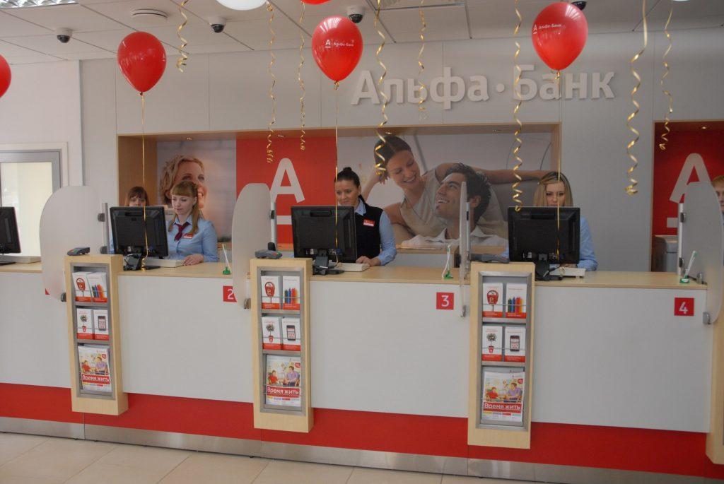 Кредитная карта Альфа банка 100 дней без процентов